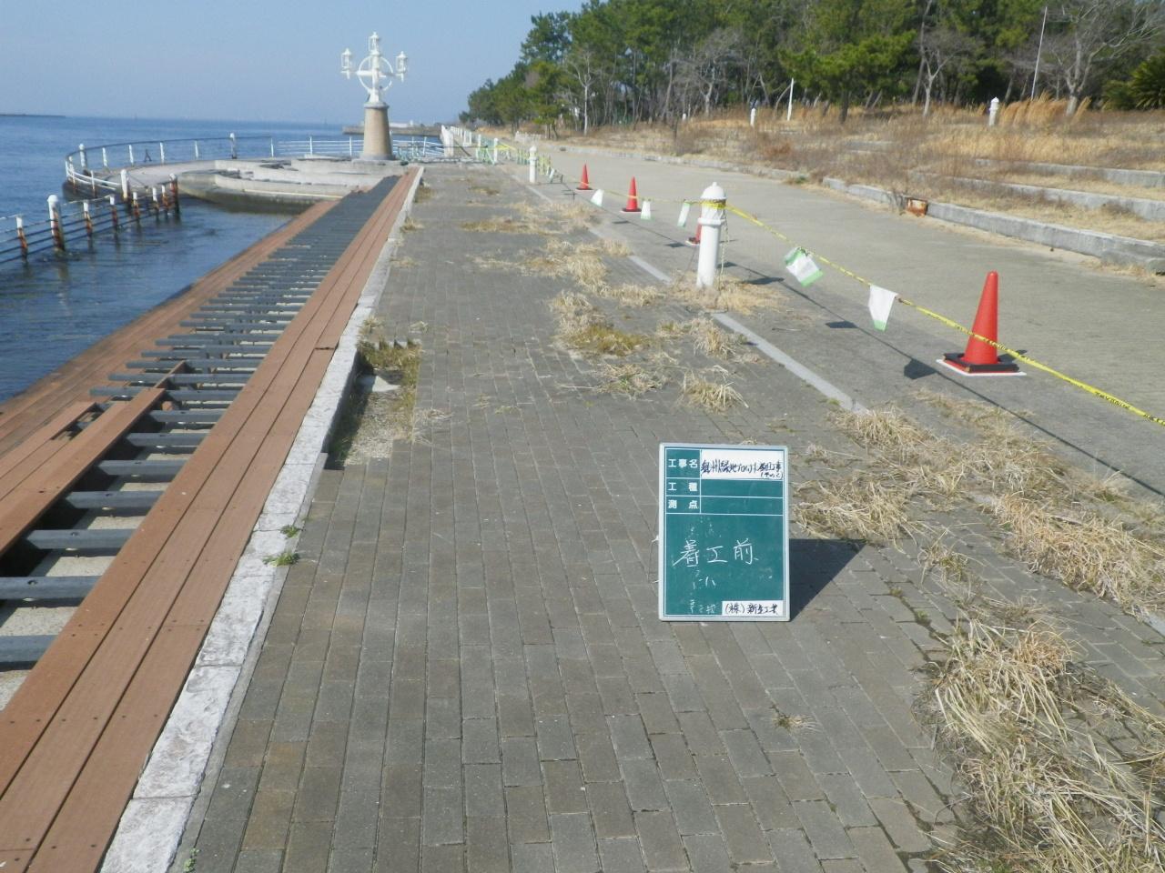 舞洲緑地プロムナード復旧工事が竣工しました。